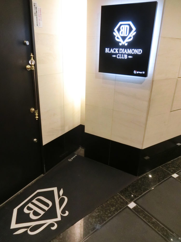 BLACK DIAMOND CLUB -2nd-