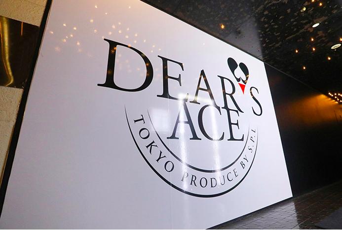 DEAR'S ACE