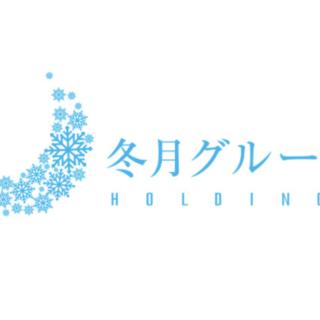 【歌舞伎町最大勢力】『冬月グループ』について徹底解説!大運動会から冬月翔まで完全網羅!